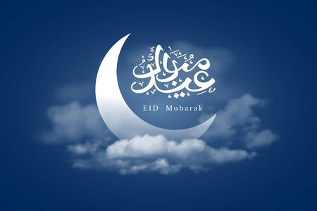 half moon: Eid Mubarak greeting with half moon and hand drawn calligraphy lettering which means Eid Mubarak on night cloudy background. Editable Vector illustration.