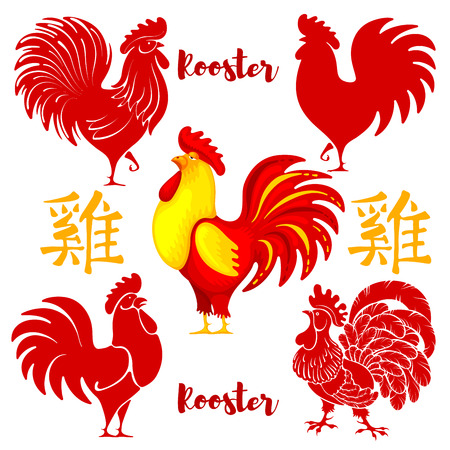zodiak: New Year roosters set. Silhouette, stylised and cartoon roosters. Hieroglyph means rooster. Rooster - symbol of year 2017. Red and Gold Traditional Colors. Vector illustration. Illustration