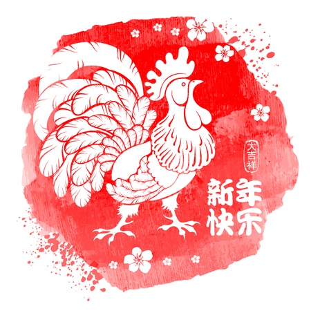 lunar: Chinese New Year festive vector card Design with rooster, zodiac symbol of 2017 year, on watercolor background (Chinese Translation: Happy Chinese New Year, on stamp : wishes of good luck). Illustration