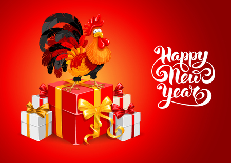 year greetings: Cute cheerful cartoon rooster, symbol 2017 year by eastern calendar with a many gifts. Christmas and New Year Greeting card design. Vector illustration. Illustration