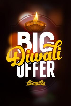 Diwali holiday big offer, bright background for business promotion. Vector illustration.