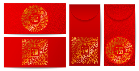 Ang pao vector template chinese red envelope for money ang ang pao vector template chinese red envelope for money ang pao with golden maxwellsz