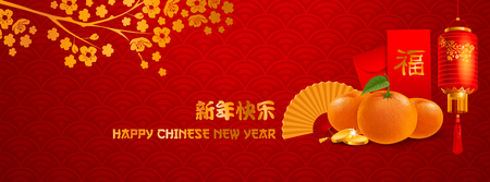 Elegant Chinese New Year banner template for Facebook timeline cover. Character on envelope mean Good Fortune. Vector illustration. Fully layered, easy to edit.