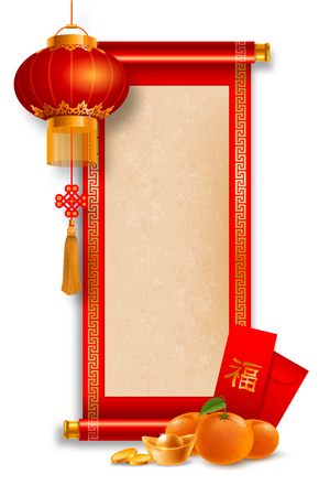 diseño de la plantilla de felicitación china del Año Nuevo con símbolos festivos chinos en el estilo oriental. Letra de la envolvente significa buena fortuna (jeroglífico Fu). Ilustración del vector. Aislado en el fondo blanco. Ilustración de vector