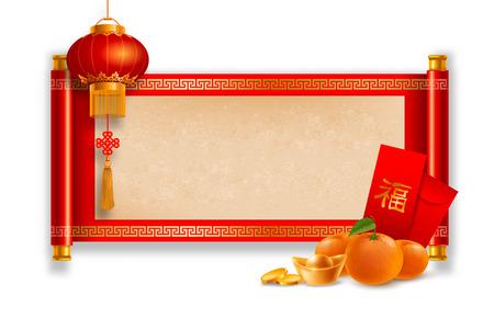Chinees Nieuwjaar groet ontwerp sjabloon met chinese feestelijke symbolen in oosterse stijl. Teken op envelop betekenen Geluk (Hieroglyph Fu). Vector illustratie. Geïsoleerd op een witte achtergrond.
