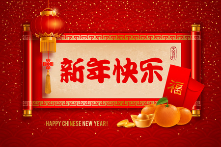 Chinese New Year greeting design template with chinese festive symbols in oriental style. Character on envelope mean Good fortune (Hieroglyph Fu), on scroll mean Happy New Year. Vector illustration.