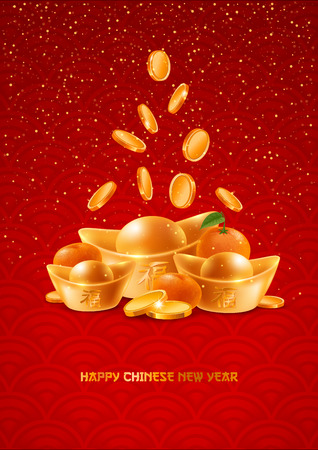 Chinese New Year greeting design template with chinese golden ingots and mandarins on red seigaiha pattern. Character on ingots mean Good fortune (Hieroglyph Fu). Vector illustration.