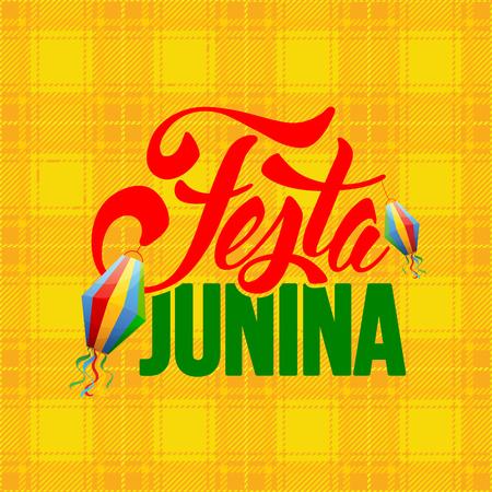 Festa Junina Brazil holiday design with traditional decorations. Vector illustration. Illustration
