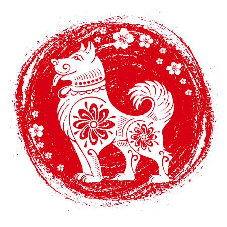 Chinese New Year festive vector card Design on circle background painted by dry brush. With stylized ornate Dog, zodiac symbol of 2018 year.