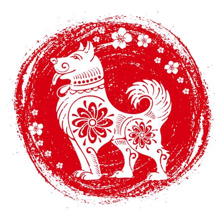 Chinees Nieuwjaar feestelijke vector kaart ontwerp op cirkel achtergrond geschilderd door droge borstel. Met gestileerde versierde hond, sterrenbeeld van 2018 jaar. Stock Illustratie