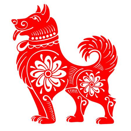 Perro, símbolo chino del zodiaco del año 2018, aislado en el fondo blanco. Ilustración del vector.