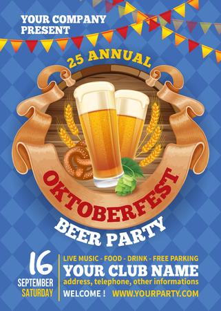 オクトーバーフェスト ビール祭りと別のオブジェクトとビール党の関連の広告ポスター テンプレート。手の背景に描かれた落書き模様。ベクトルの  イラスト・ベクター素材