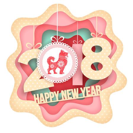 Ontwerp van de de kunst het snijdende stijl van het document met cijfers 2018 en symbool van het jaar - hond. Voor je kerst-flyers en -groetenkaart. Vector illustratie.