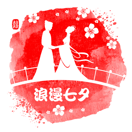 Chinese Valentines Day, Qixi Festival or Double Seventh Festival. Celebration of the annual meeting of cowherd and weaver girl.