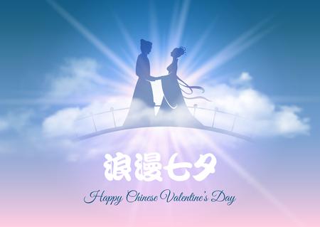 Chinese Valentijnsdag, Qixi Festival of Double Seventh Festival. Viering van de jaarlijkse bijeenkomst van cowherd en wever meisje. (bijschrift: Romantic QiXi, Double Luck for Love). Stock Illustratie
