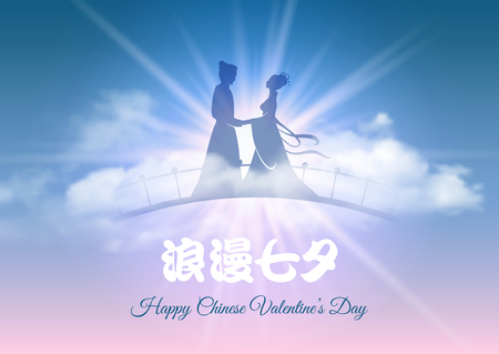 Chinese Valentines Day, Qixi Festival or Double Seventh Festival. Celebration of the annual meeting of cowherd and weaver girl. (caption: Romantic QiXi, Double Luck for love). Illustration