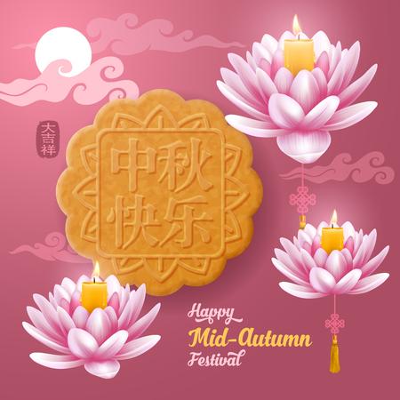 Chinees lantaarn festival ontwerp Stock Illustratie