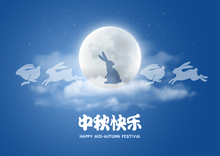 Mid Autumn Festival ontwerp