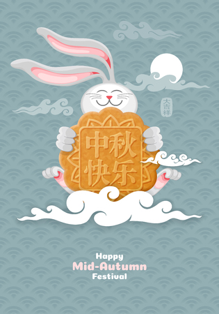 mooncake festival: Vector Moon Rabbits of Mid Autumn Festival with moon cake