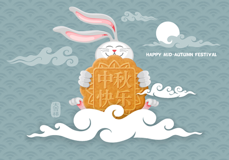 Vector Moon Rabbits of Mid Autumn Festival with moon cake