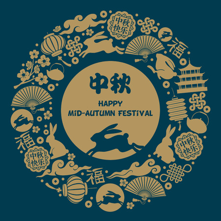 Mid autumn festival circle design with different traditional and holidays objects. Chinese translate : Happy Mid Autumn Festival.