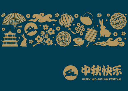 Mid autumn festival greeting design with different traditional and holidays objects. Chinese translate : Happy Mid Autumn Festival.