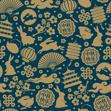 Mid autumn festival seamless pattern with different traditional and holidays objects. Vector illustration. Illustration