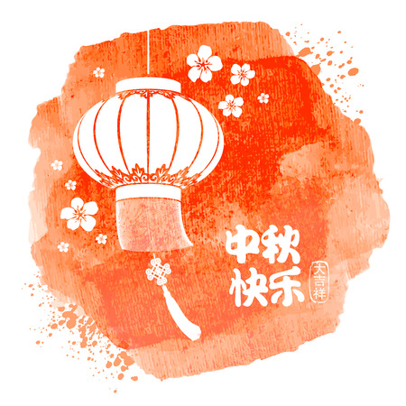 Chinese lantern festival design. Translation chinese characters : Happy Mid Autumn Festival. Watercolor style. Vector illustration.