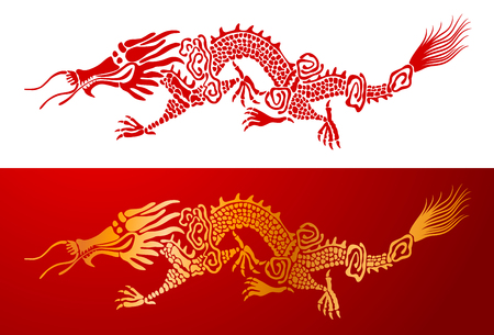 Traditional Chinese Dragon. Monochrome, isolated on white background. Vector illustration. Illustration