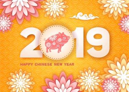 Chinese New Year festive card design with cute origami paper flowers and pig, zodiac symbol of 2019 year. Vector illustration.