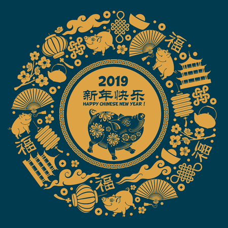 Chinese New Year circle design with different traditional and holidays objects. Translate chinese characters : Happy New Year, separate character - hieroglyph Fu, symbol of Luck. Vector illustration.