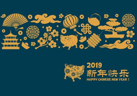 Chinesisches Neujahrskreisdesign mit verschiedenen traditionellen und Feiertagsobjekten. Chinesische Schriftzeichen übersetzen: Frohes Neues Jahr. Vektorillustration. Vektorgrafik