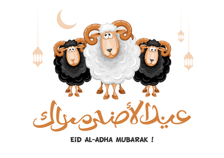 Arabic calligraphy text of Eid Al Adha Mubarak for the celebration of Muslim community festival. Greeting card with sacrificial sheeps. Vector illustration. Standard-Bild - 105347820