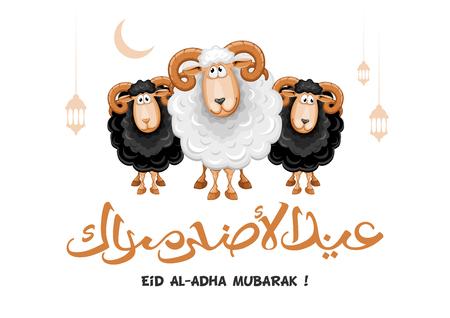 Texte de calligraphie arabe de l'Aïd Al Adha Mubarak pour la célébration du festival de la communauté musulmane. Carte de voeux avec des moutons sacrificiels. Illustration vectorielle. Vecteurs