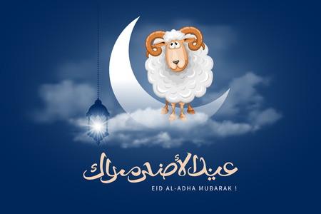 Arabic calligraphy text of Eid Al Adha Mubarak for the celebration of Muslim community festival. Greeting card with sacrificial sheep and crescent on cloudy night background. Vector illustration.