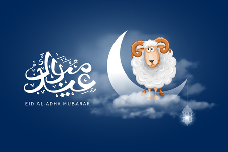 Arabic calligraphy text of Eid Mubarak for the celebration of Muslim community festival Eid Al Adha. Greeting card with sacrificial sheep and crescent on cloudy night background. Vector illustration. Illustration