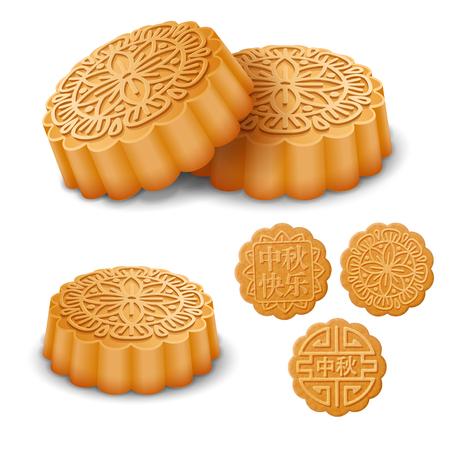 Juego de Mooncakes para el Festival del Medio Otoño. Traducción de caracteres chinos en la torta: Feliz mediados de otoño. Ilustración vectorial.