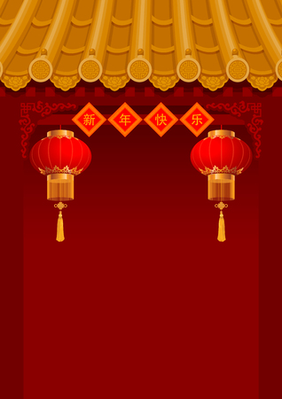 Chinese New Year greeting design template. Entrance with bamboo roof in chinese style, decorated with traditional red lanterns. Chinese translation Happy New Year. Vector illustration. Иллюстрация