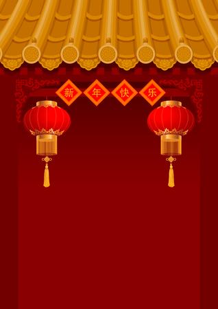 Modello di disegno di saluto di Capodanno cinese. Ingresso con tetto in bambù in stile cinese, decorato con tradizionali lanterne rosse. Traduzione cinese Felice Anno Nuovo. Illustrazione vettoriale.