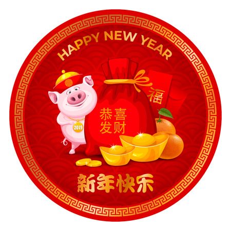 Happy Chinese New Year and wish you a prosperous. Greeting design with Pig as zodiac symbol of 2019 year. Chinese Translation - Happy New Year, Wish you great wealth, Good Luck. Vector illustration. Çizim