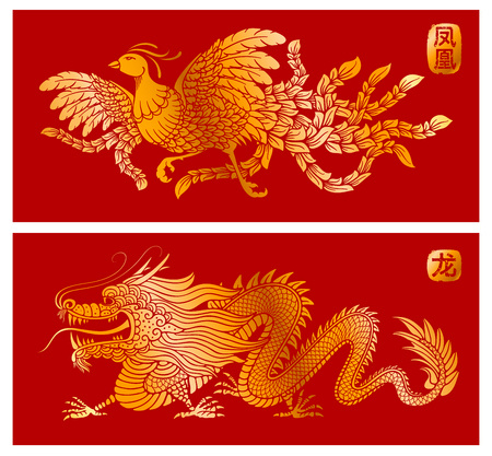 Dragon and Phoenix. Traditional chinese symbols of peace and love in the family, matrimonial harmony, happy marriage, emperor and empress. Hieroglyphs means phoenix and dragon. Vector illustration. Ilustração