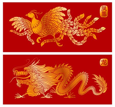 Dragon et Phénix. Symboles chinois traditionnels de paix et d'amour dans la famille, d'harmonie matrimoniale, de mariage heureux, d'empereur et d'impératrice. Hiéroglyphes signifie phénix et dragon. Illustration vectorielle.