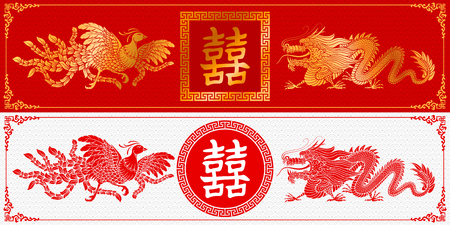 Dragon and Phoenix. Traditional chinese symbols of peace and love in the family, matrimonial harmony, happy marriage. Hieroglyph means double happiness. Vector template for wedding or other event.  Иллюстрация