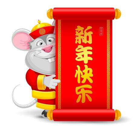 Chinese New Year 2020. Cheerful Rat as symbol of new 2020 year dressed in traditional festive costume, holding red scroll. Characters on scroll mean Happy New Year. Cartoon vector illustration.