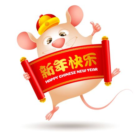 Happy Chinese New Year. Year of the Rat. Cute and funny rat dancing and holds scroll with congrats. Wish wealth and prosperity in the new year. Chinese translate Happy New Year. Vector illustration.