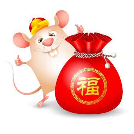 Feliz Año Nuevo Chino. Rata linda y divertida, símbolo del zodíaco de año nuevo y bolsa roja con dinero. Desee riqueza y prosperidad en el nuevo año. Traducir al chino Buena suerte. Ilustración vectorial.