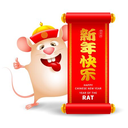 Happy Chinese New Year. Year of the Rat. Cute and funny rat holds scroll with congrats. Wish wealth and prosperity in the new year. Chinese translate Happy New Year, Good Luck. Vector illustration.