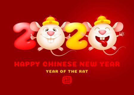Happy Chinese New Year greeting card. Year of the Rat. Cute and funny rats, stylized as zeros in 2020, smiling. Wish health and prosperity in the new year. Translate Good Luck. Vector illustration.