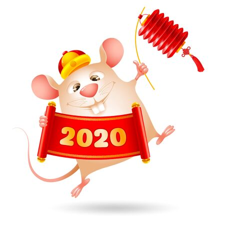 Happy Chinese New Year. Year of the Rat. Cute and funny rat dancing and holds scroll and paper lantern. Wish wealth and prosperity in the new year. Vector illustration. Ilustração