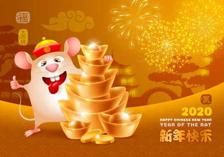 Happy Chinese New Year 2020. Year of the Rat. Funny rat and many golden ingots. Chinese cityscape and fireworks. Translate Happy New Year, on stamps Rat, Good luck. Vector illustration.